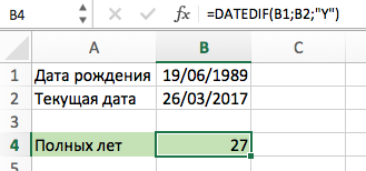Vekový rozdiel v dátumové údaje vzorca