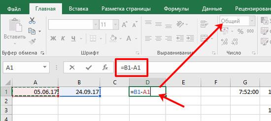 Formula za izračunavanje datumske dobi